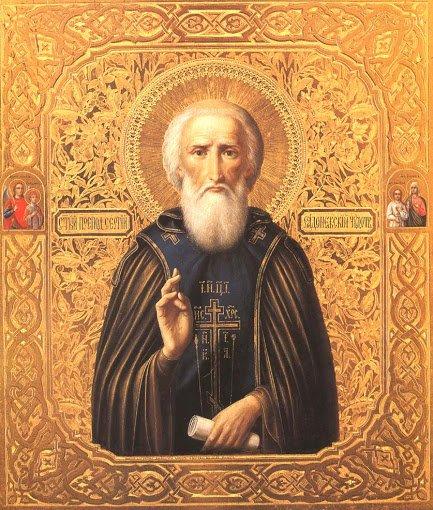 8 октября и 18 июля  – день памяти святого Сергия Радонежского